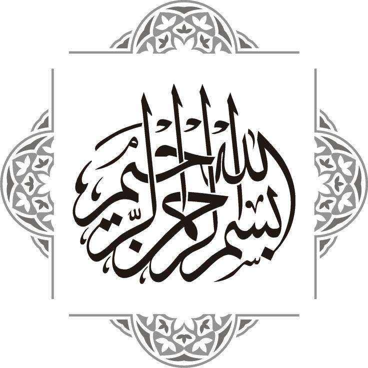 bismillah logo template 03