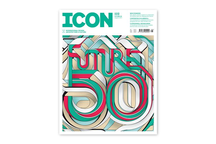 ICON MAGAZINE: FUTURE 50 ISSUE
