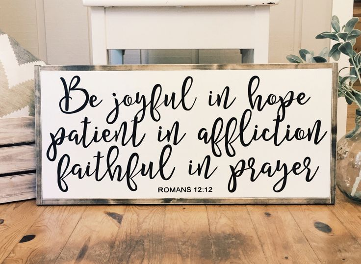 Be Joyful In Hope Wood Sign Home Decor Scripture Sign Farmhouse Decor Rustic Decor Wood Signs