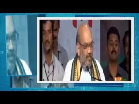 AMIT SHAH LATEST SPEECH || NARENDRA MODI || BJP || INDIA