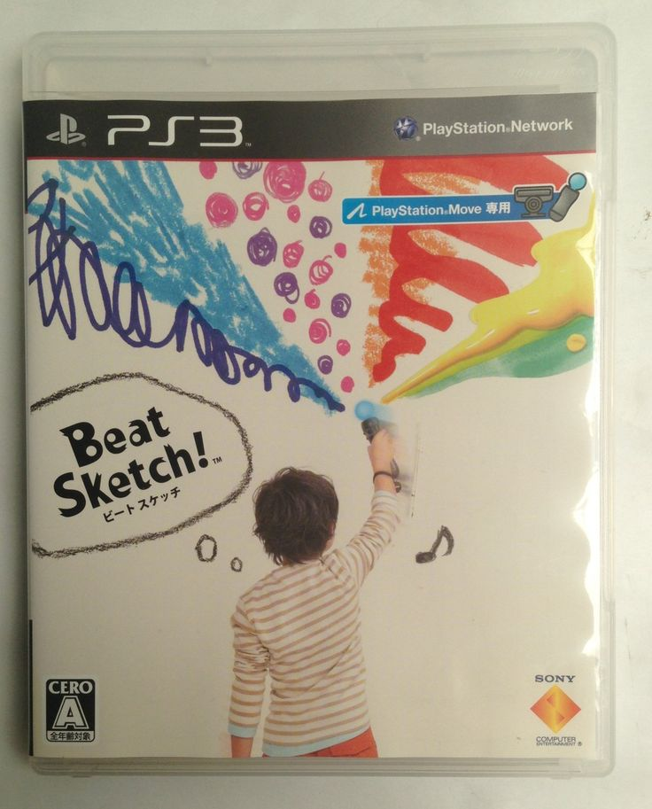 PS3 Japanese : Beat Sketch ! BCJB 95008 http://www.japanstuff.biz/ CLICK THE FOLLOWING LINK TO BUY IT ( IF STILL AVAILABLE ) http://www.delcampe.net/page/item/id,0363393950,language,E.html