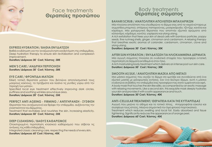 Body treatments, face treatments - treatments for all!  Can't miss them..