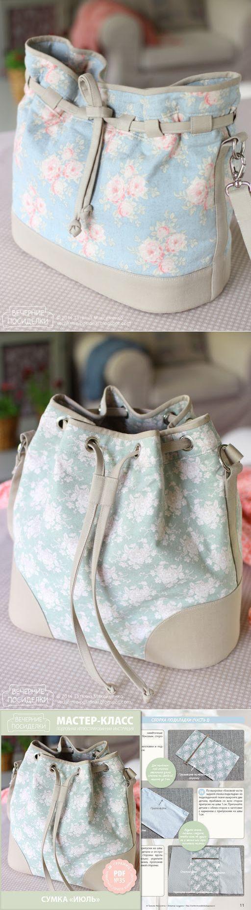 Новые летние сумки — мастер-классы / New summer bags tutorials - Вечерние посиделки: