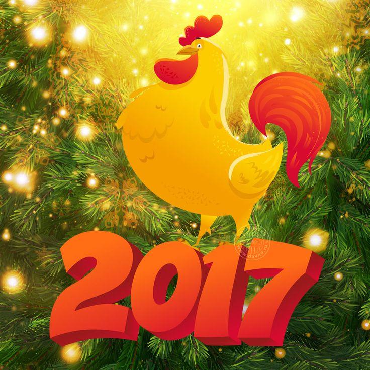 2017 год петуха открытки, цветов фото