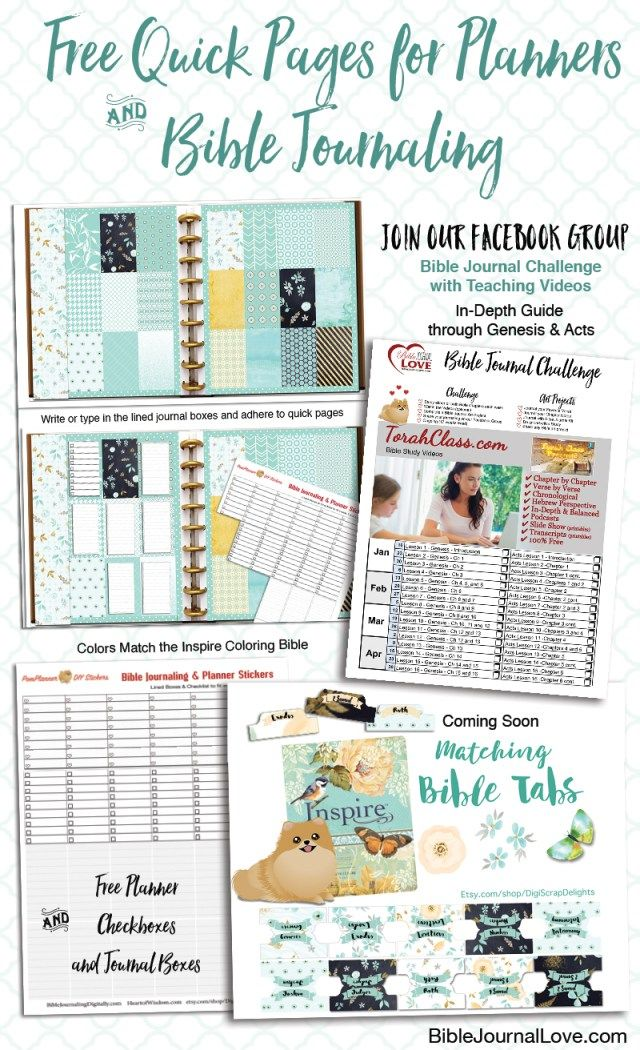 Free Bible Journal / Planner Quick Pages
