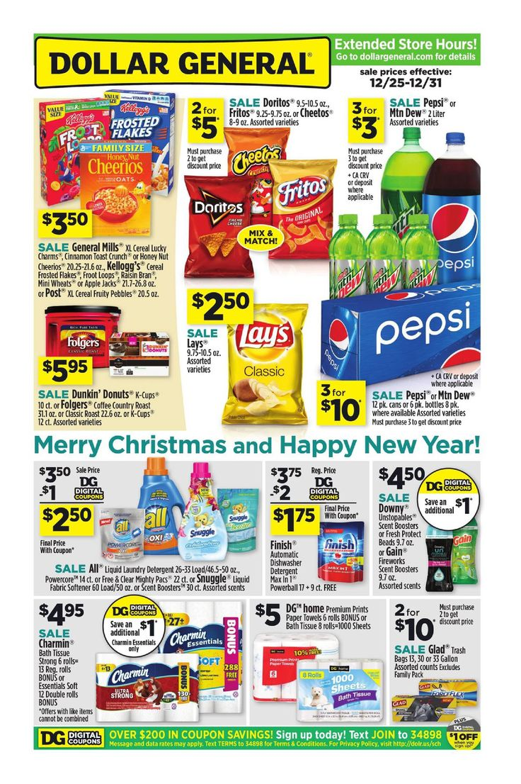 Dollar General Weekly Ad December 25 - 31, 2016 - http://www.olcatalog.com/grocery/dollar-general-weekly-ad.html