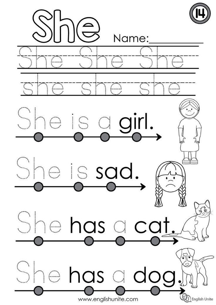 Beginning Reading 14 - She | Sight words kindergarten ...