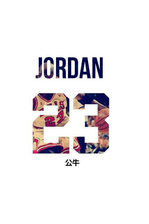 jordan 23 google office. Delighful Google Jordan 23 Google Office Office H Inside Jordan Google Office O