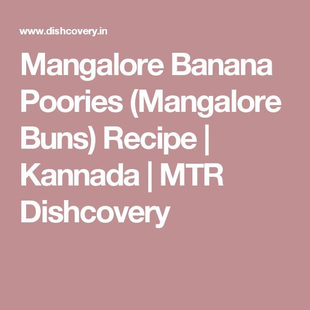 Mangalore Banana Poories (Mangalore Buns) Recipe   Kannada   MTR Dishcovery