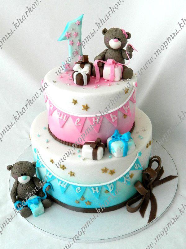 Торт двойняшкам