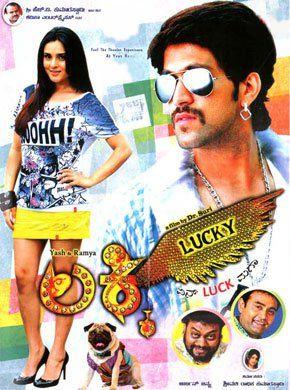 Lucky Kannada Movie Online - Yash, Ramya and Ravi Varma. Directed by Dr. Suri. Music by Arjun Janya. 2012 [UA] ENGLISH SUBTITLE