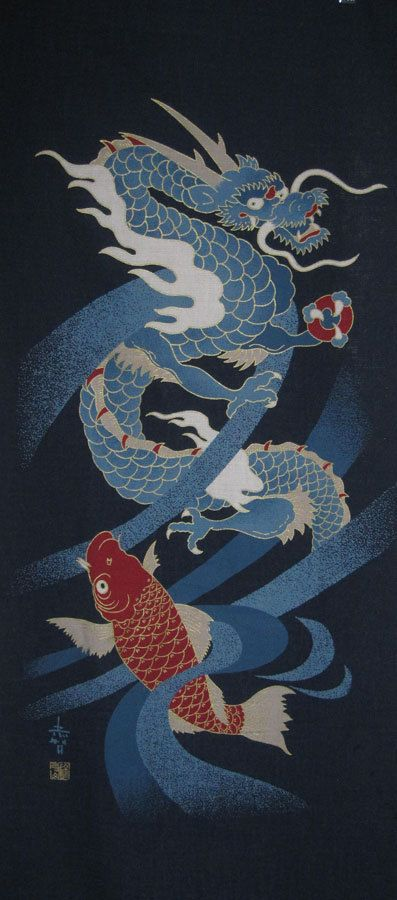 Dragon and Koi Japanese Asian Fabric Panel by JapanesqueAccents