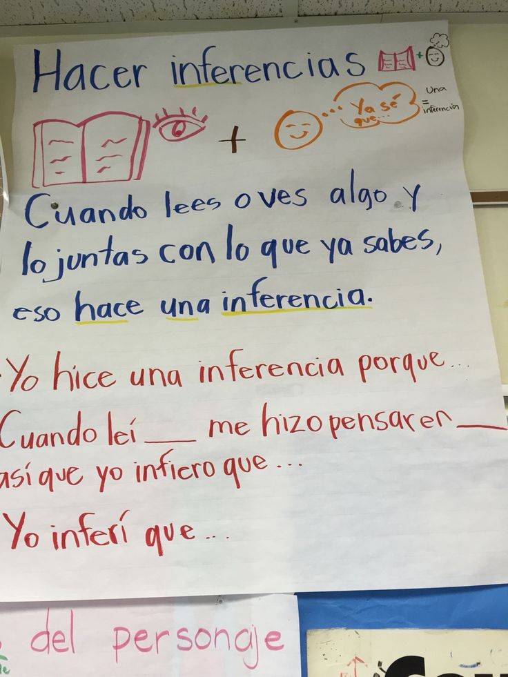 Hacer inferencias :: inferring :: making inferences :: 3rd grade :: bilingual :: Spanish