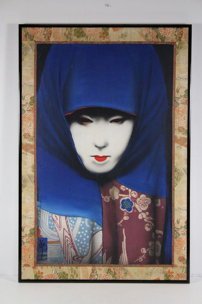 Modern Asian Figurative Mixed Media Kitsch Art Burka Woman Painting