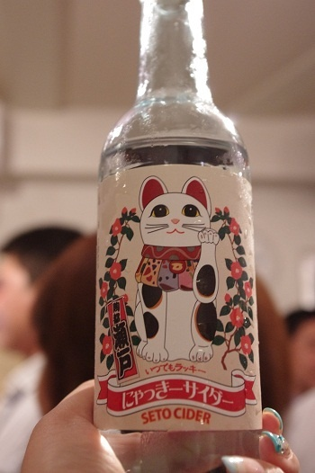 Maneki-neko (Lucky Cat) Soda love this design!