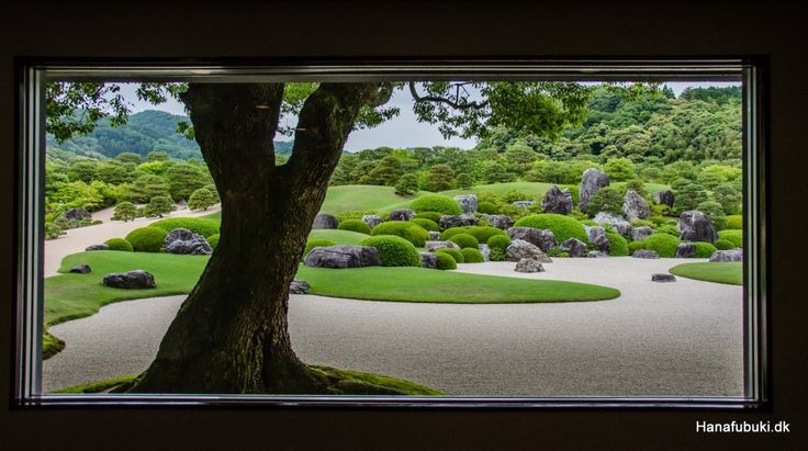 View to the garden, Adachi art museum near Matsue