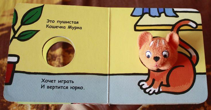 Читательский дневник 1 - 1,3 г - Babyblog.ru
