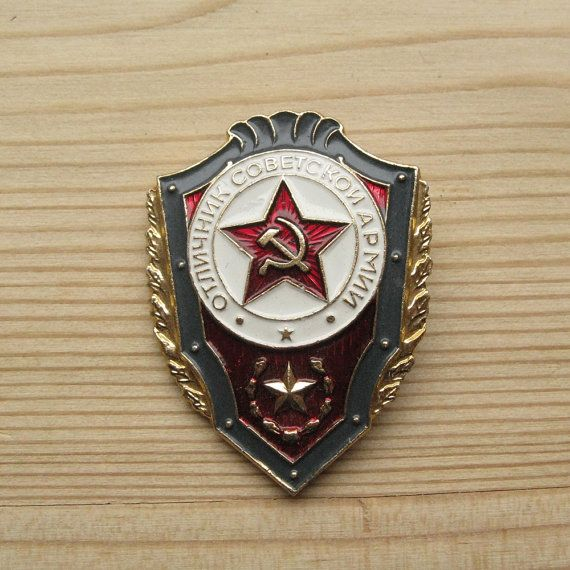 Soviet Military Pin, Soldiers Pin, USSR Army Prize, Vintage Badge, USSR Soldiers Pin, Pin Badge 80s, Soviet Union Pin, Soviet Army Pins
