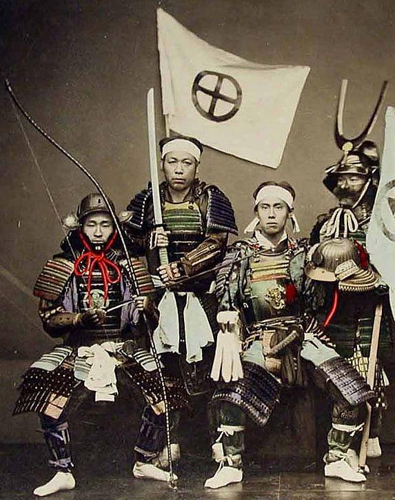 A group of samurai. | ...