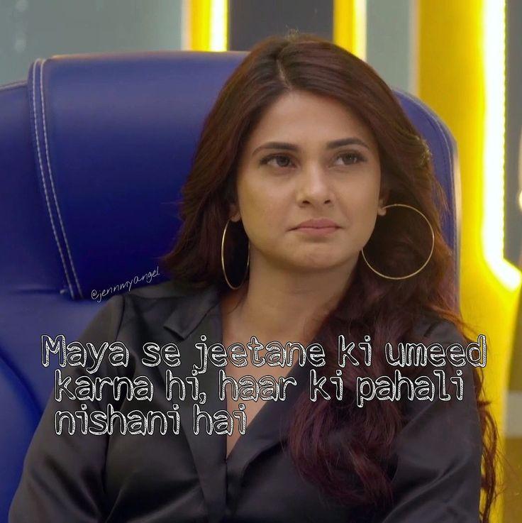 Pin/karishma | Jennifer winget, Cute quotes for life ...