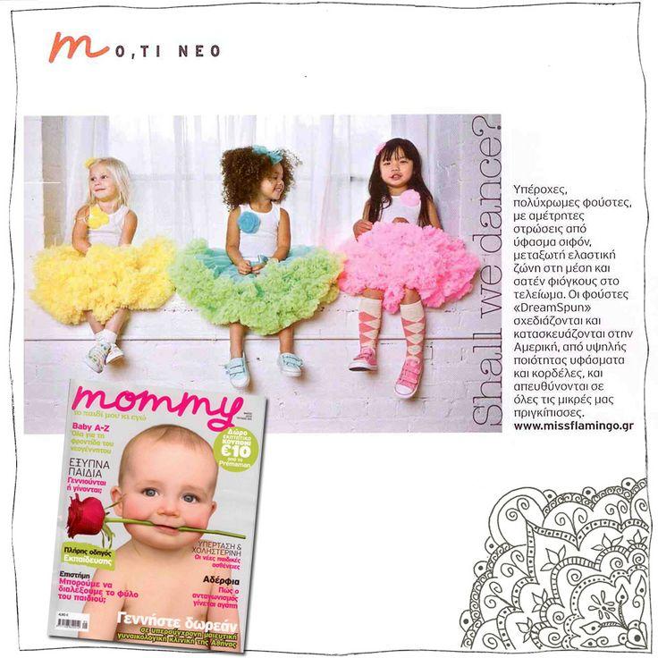 Mommy Magazine http://www.missflamingo.gr/