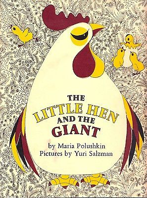 The Little Hen And The Giant by M. Polushkin Illus by Yuri Salzman 1977 in Books | eBay