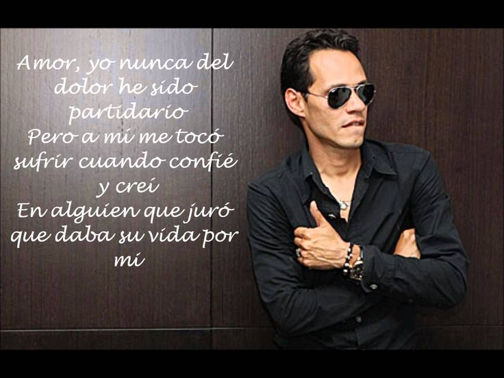 Marc Anthony - Abrazame Muy Fuerte /con letra/