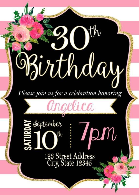Black /& White Striped Pink Flower 80th Personalised Birthday Party Invitations