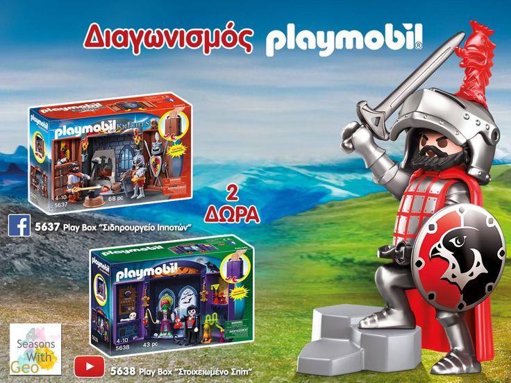 Διαγωνισμός 4 seasons με δώρο το Play Box Playmobil της επιλογής τους σε δύο (2) νικητές https://getlink.saveandwin.gr/bc5