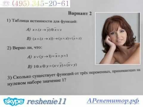 Дискретная математика. Примеры задач. Книги по дискретной математике. Дискретная математика. Элементарное введение в дискретную математику, без знания которой невозможно успешно заниматься информатикой и программированием.