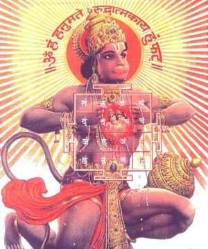 Hanuman. Energy of Breath and Action.