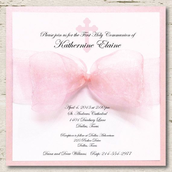 First Communion Invitation Girl Communion Invitation Spanish