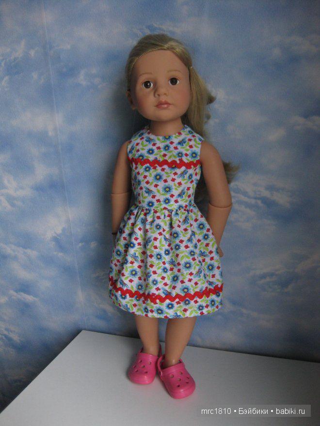 Платье - Выкройки для кукол Gotz, 50см