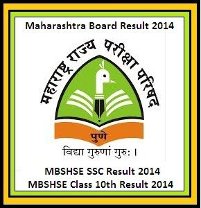Maharashtra MH SSC Results 2014,Maharashtra Results,Maharashtra Board MSBSHSE Class 10th Result 2014 to be declared tomorrow,MSBSHSE Class 10th Result 2014 tomorrow,Maharashtra,MSBSHSE SSC Result Date,MH SSC Result Date,MSBSHSE 10th Result Tommorrow.