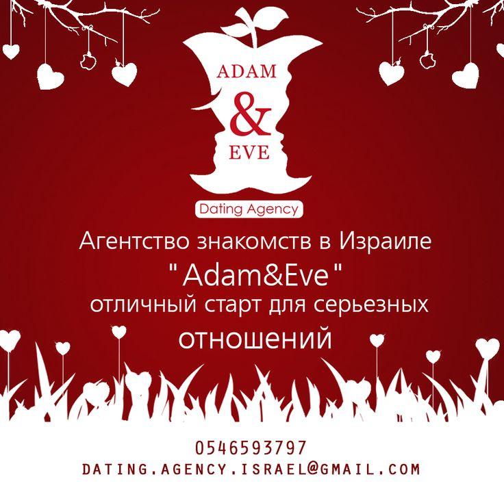 знакомства для брака в белгород
