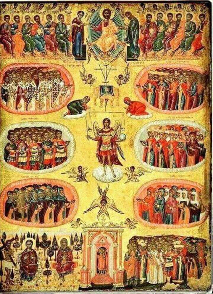 Imparatia Ceruluiicon orthodox