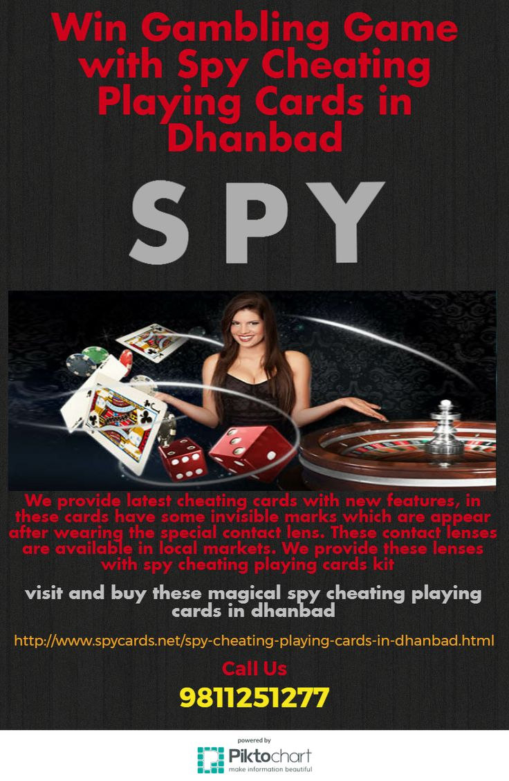 Get the low price spy cheating playing cards in dhanbad from best dealers of spy cards. We provide cheating devices with best after sale service and 1 year replacement warranty. User our playing cards in gambling games and win unlimited money