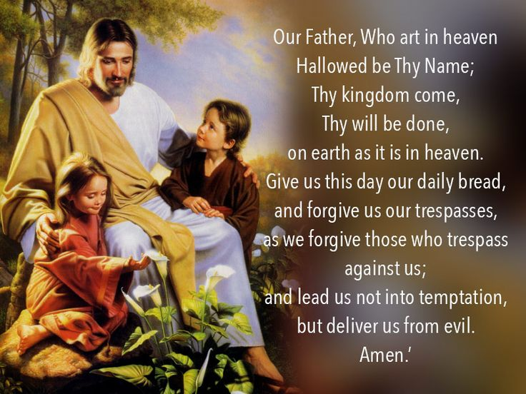 Understanding the Lord's Prayer, Line by Line (blog.catholicfaithstore.com)