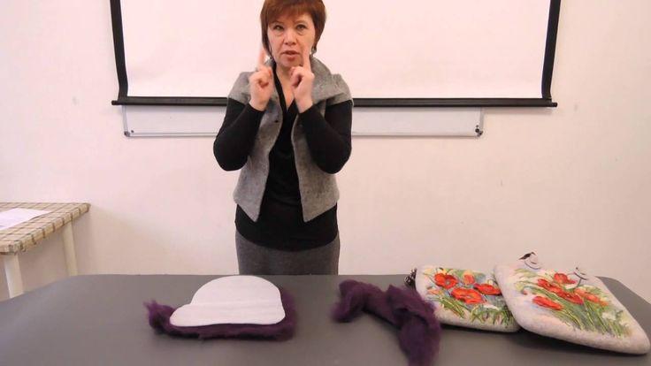 Валяние сумок для новичков. Марина Храпова в Шкатулочке. Ч.3 посиделок