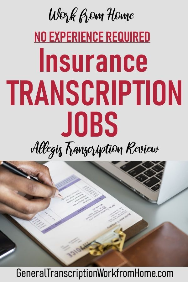 Allegis Transcription Is Hiring Work From Home Transcriptionists – Review