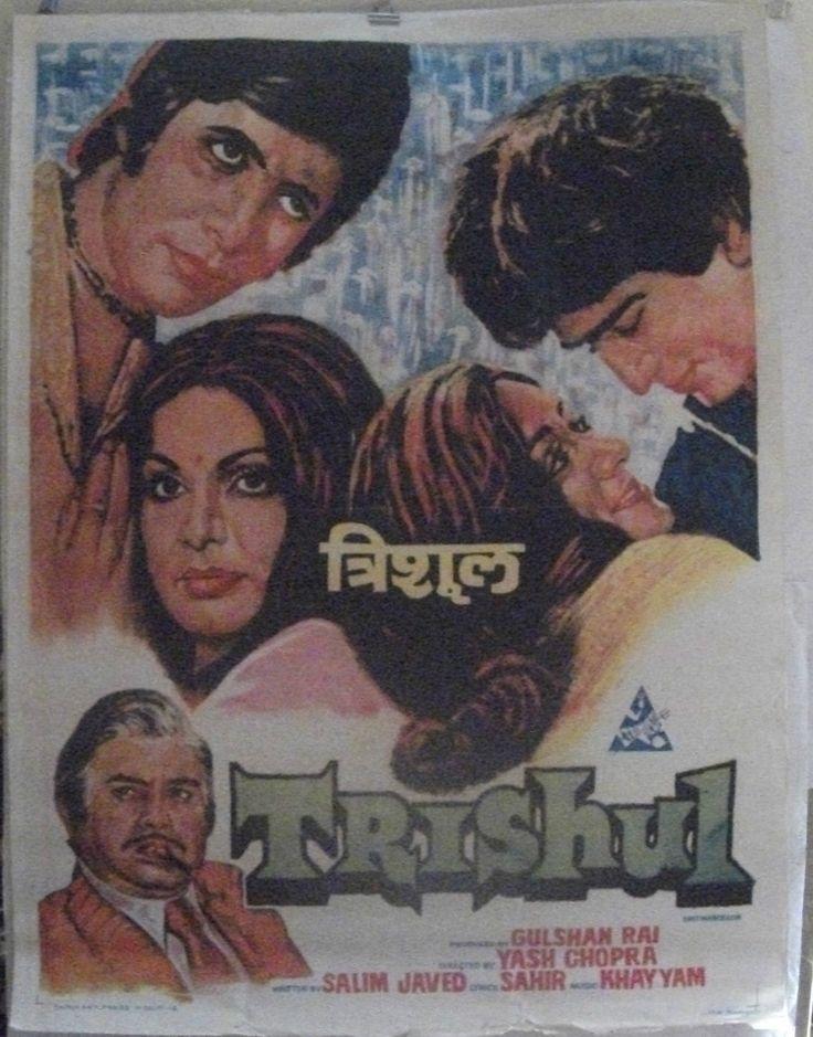 Watch Amitabh Hema Malini Movies List Movie In English