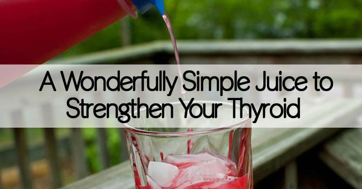Your thyroid gland is essential for overall bodily function and to strengthen your thyroid you should adjust your diet, starting with this juice recipe.