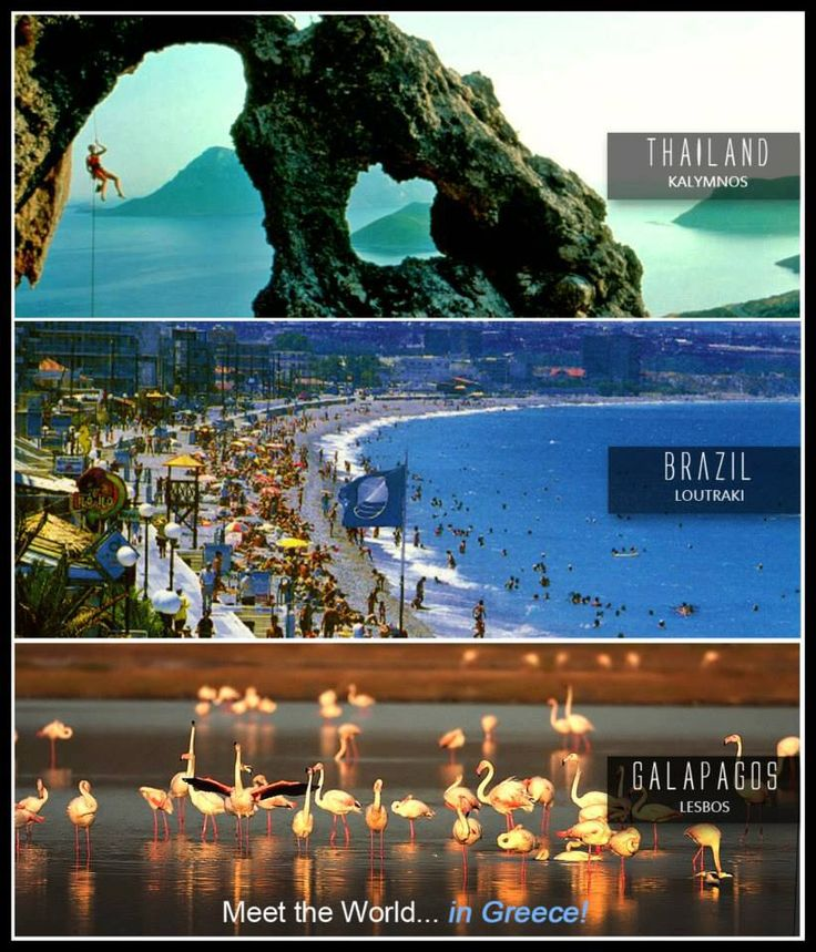 Thailand, Brazil, Galapagos. Meet the World... in Greece!