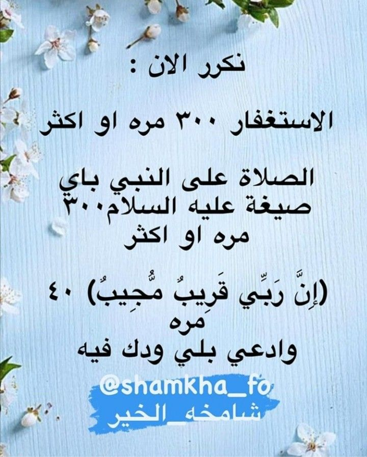 Pin By Tounsseya Horra On توكيدات و نوايا Book Quotes Love Quotes Quotes
