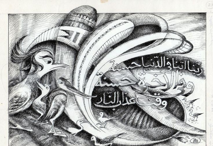 Warzim Kaligrafy