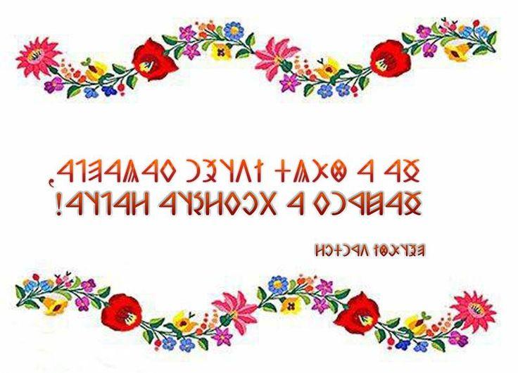 Ha a föld Isten kalapja, hazánk a bokréta rajta!   -Petőfi Sándor-