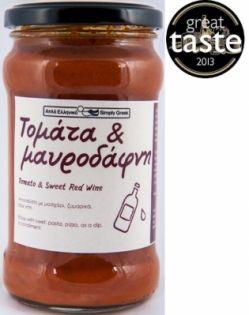 Βραβείο Great Taste στη σειρα Απλά Ελληνικά – Simply Greek. - gourmed.gr
