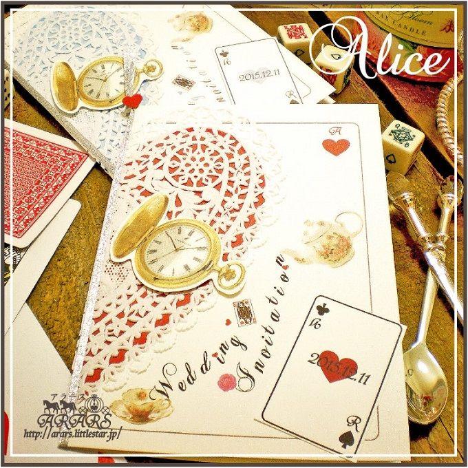 表紙トランプに挙式日とふたりのイニシャルが入るアリス招待状 alice wedding weddinginvitation