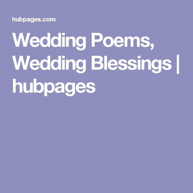 17 Best Ideas About Wedding Blessing On Pinterest