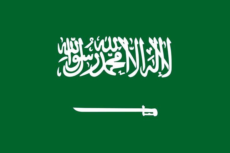 Saudi Arabia Flag Frente Saudi Arabia Travel For Information Access Our Site Https Storelatina Com Saudi Arabia Flag Coloring Pages Flag Coloring Pages